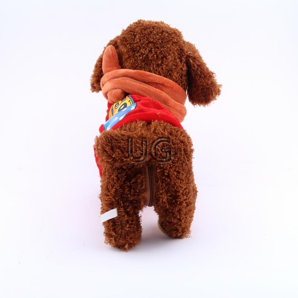 Žaislinis šuniukas su pavadėliu Curly