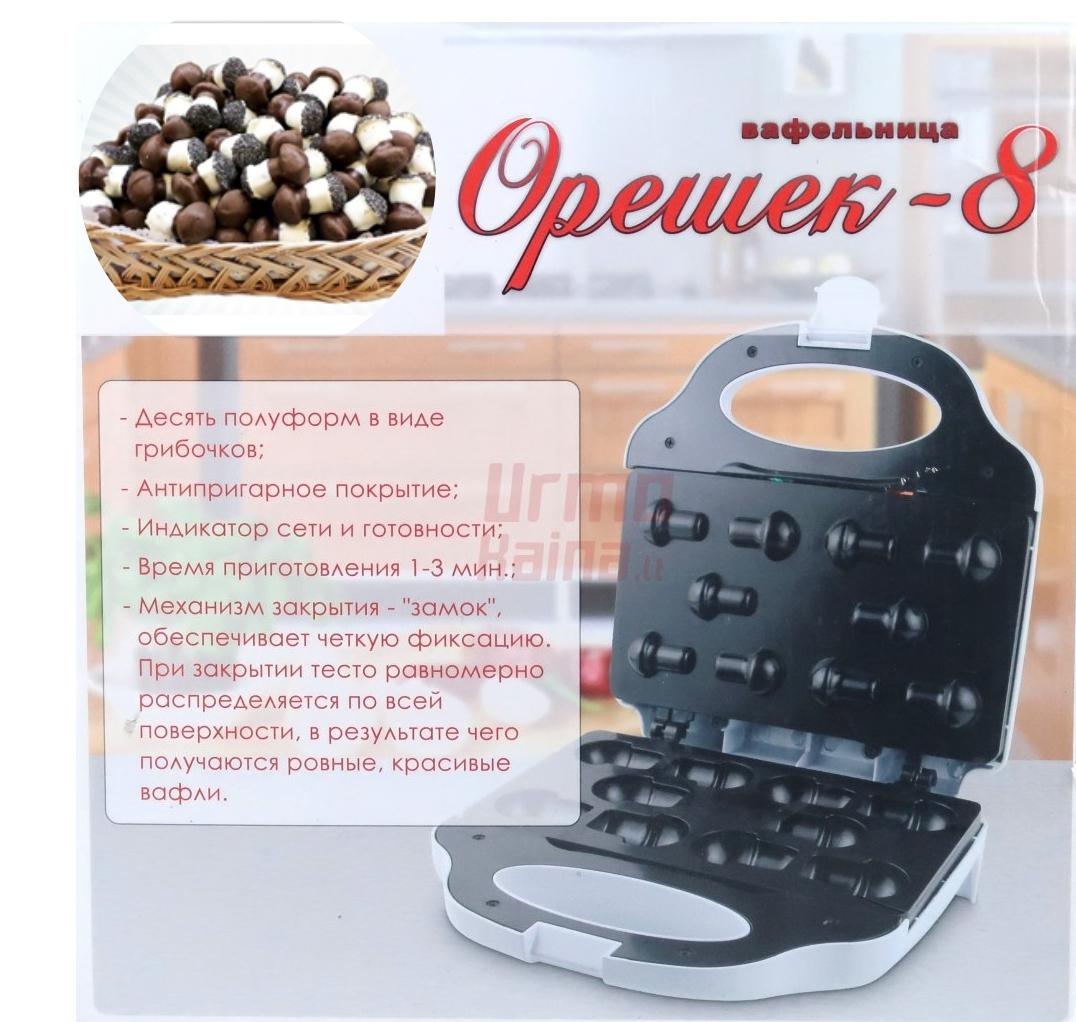 Elektrinė grybukų-sausainių kepimo forma OK8