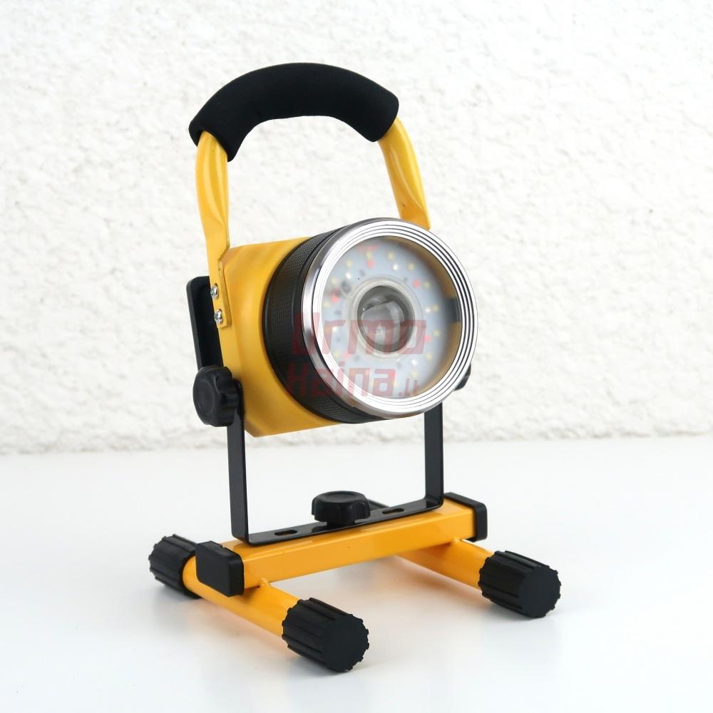 Pakraunamas Pastatomas LED prožektorius S08